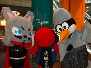 20110806 名古屋ロフト・鵜飼見送り 004