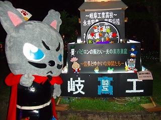 20110807 やなな誕生日 岐阜公園イルミ点灯式 035