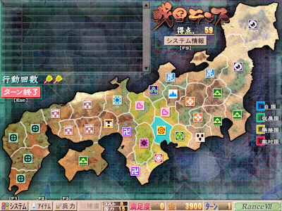 ジャパンの状況(第1ターン)