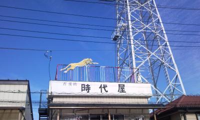 Photo20110103010.jpg