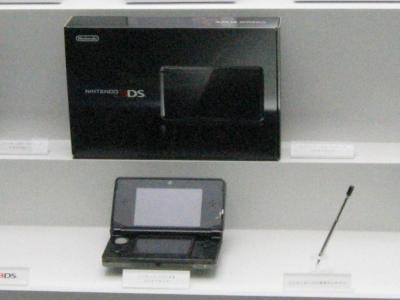 3DS_実物