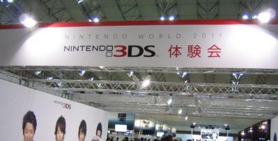 nintendo world 2011入口