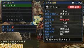 maki1