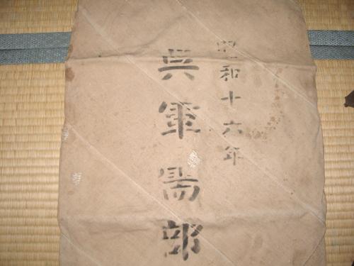 呉米袋02