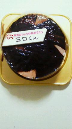 みろはぴば!!2013