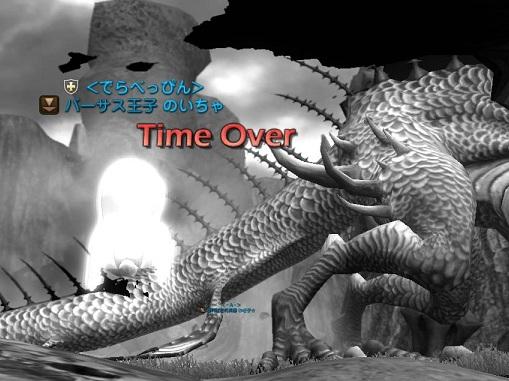DN 2012-09-13 23-31-15 Thu