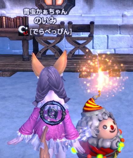 new_aomusi.jpg