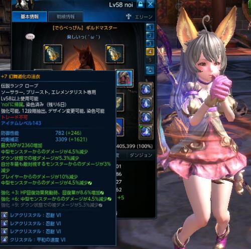new_genbu.jpg