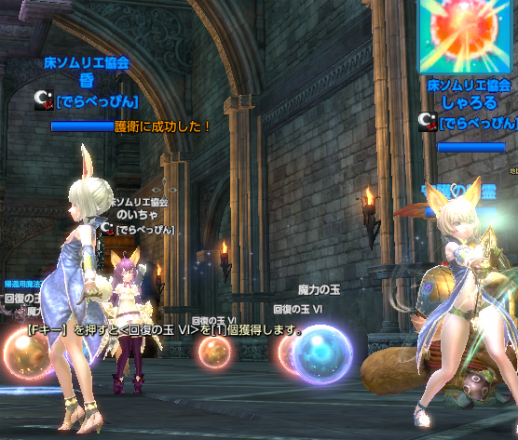 new_sanran.jpg