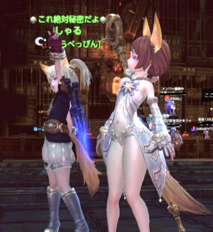 new_sensyoku1.jpg