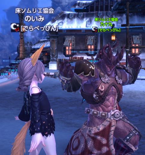 new_tukumo.jpg