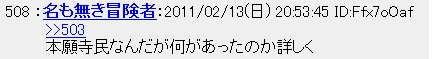 20110214-01