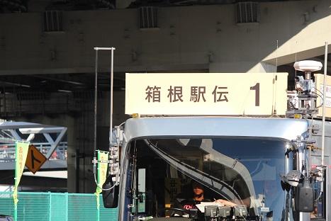 IMG_2344ac.jpg