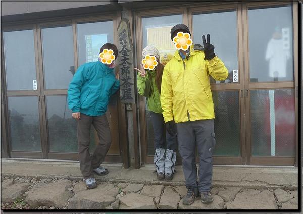 2011111506.jpg
