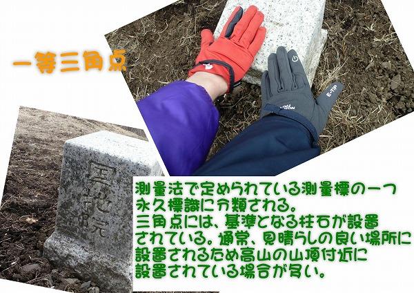 2012040709.jpg