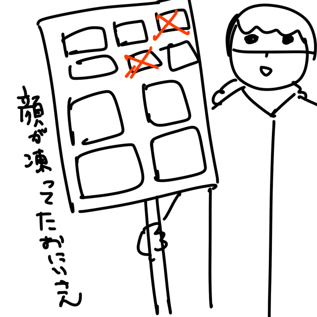 うたプリLIVE22