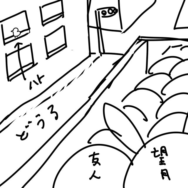 うたプリLIVE20