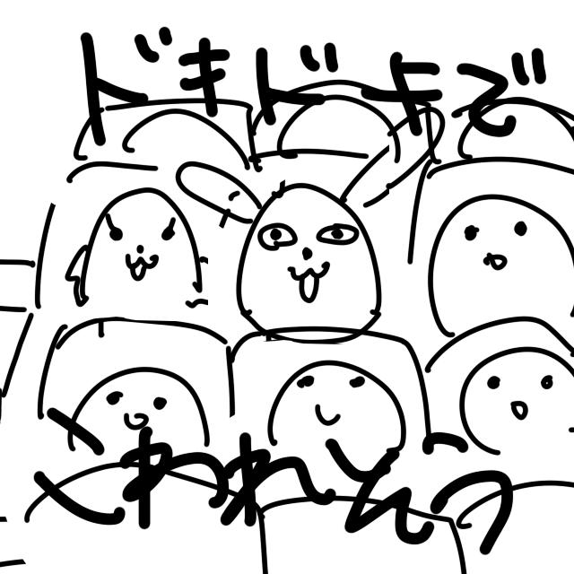 うたプリLIVE24