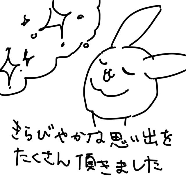 うたプリLIVE36