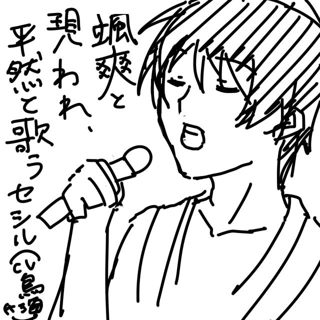 うたプリLIVE34