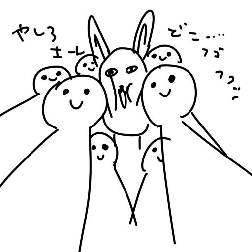 ときメモ文化祭15