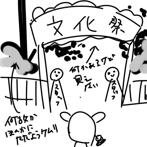 ときメモ文化祭14