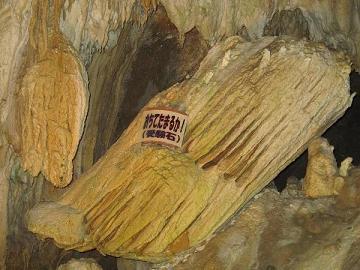 石垣鍾乳洞2