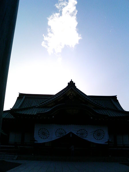Yasukuni-jinja_080223.jpg