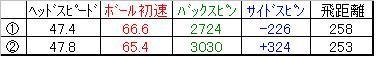 img20100530_2.jpg