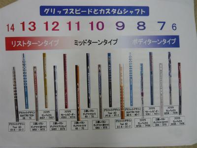 img20100530_3.jpg