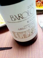 バローロの画像