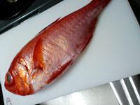 金目鯛の画像