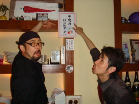 とんがらもりしさん&くまさん201105