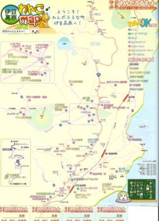 wanko-map