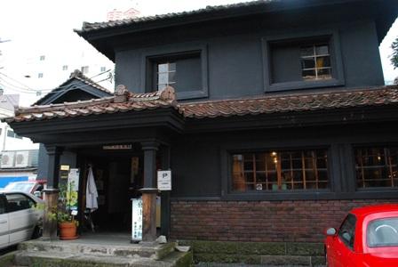 aidu-ichiban-kan