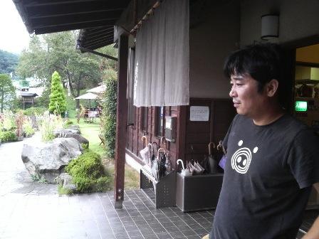 tutumigawa entrance