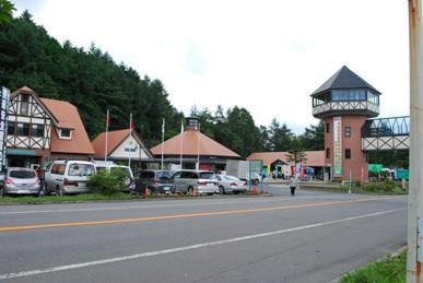 草津 道の駅