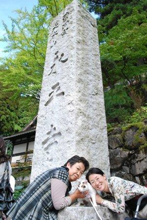 福井県 永平寺