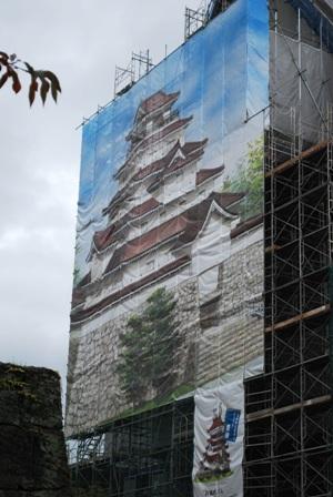 福島県 会津若松  鶴ヶ城