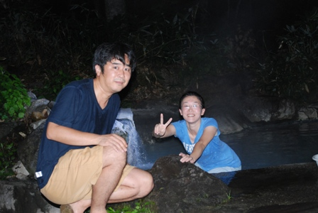 hoto spring of tubame with nongtang-men