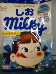 ♪ミルキ~は・・
