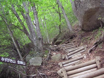 この階段。覚えてる。。