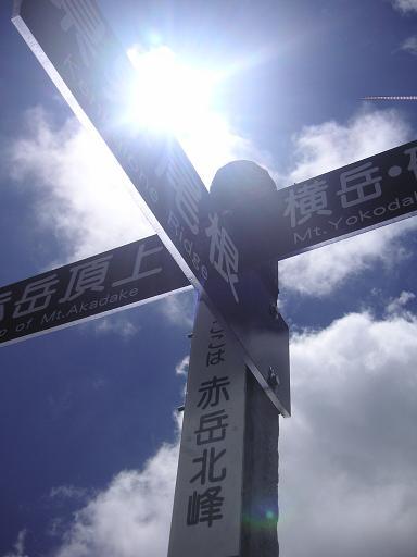 赤岳・北峰