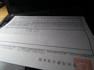 DSCF6420_1.jpg