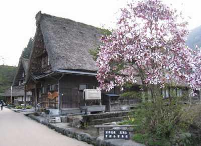 菅沼集落1