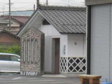 菰野トイレ