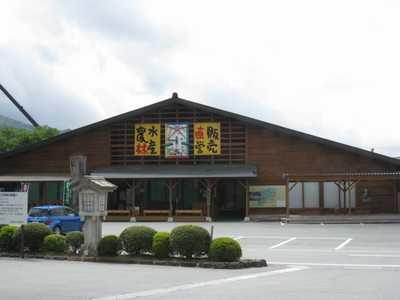きつつき館4