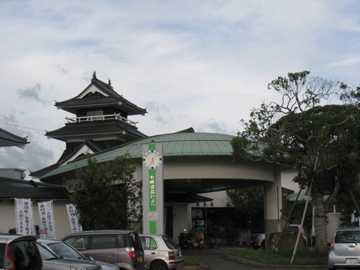七城温泉ドーム2