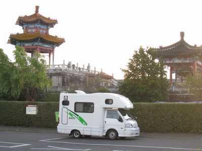 孔子公園s