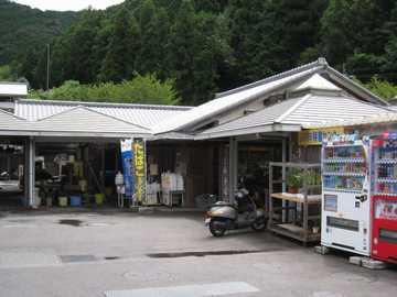 土佐和紙 売店